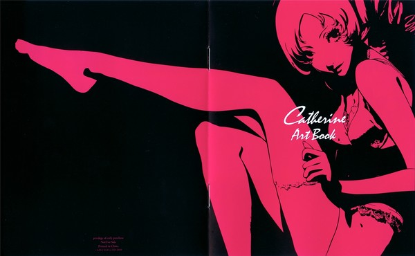 Max Factory - Catherine: official art