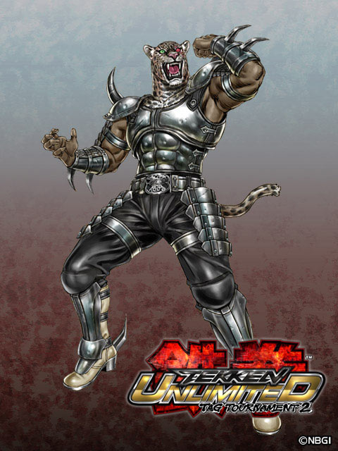 Kotobukiya - Tekken Tag Tournament 2: Armor King