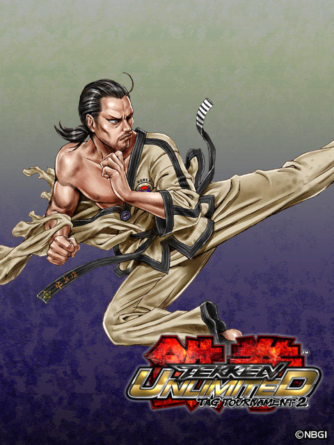 Kotobukiya - Tekken Tag Tournament 2: Baek