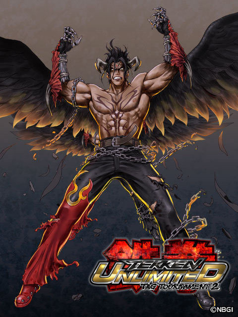 Kotobukiya - Tekken Tag Tournament 2: Devil Jin