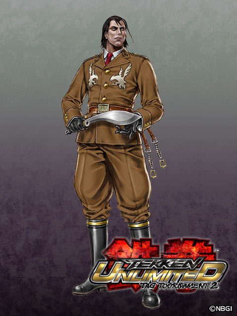 Kotobukiya - Tekken Tag Tournament 2: Dragnov