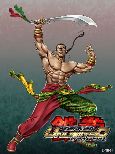 Kotobukiya - Tekken Tag Tournament 2: Feng Wei