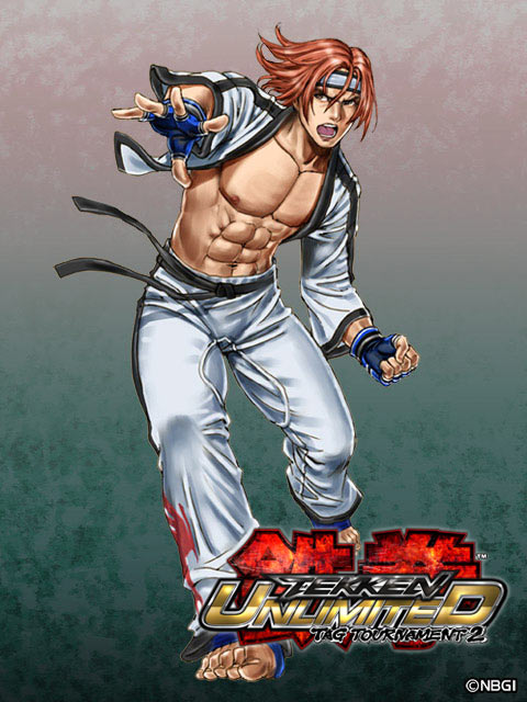 Kotobukiya - Tekken Tag Tournament 2: Hwoarang