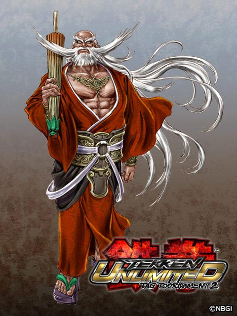 Kotobukiya - Tekken Tag Tournament 2: Jinpachi