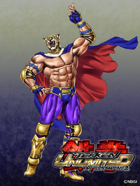 Kotobukiya - Tekken Tag Tournament 2: King