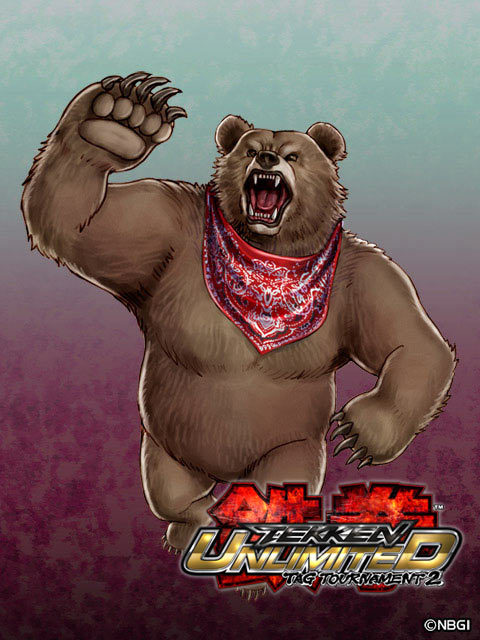 Kotobukiya - Tekken Tag Tournament 2: Kuma