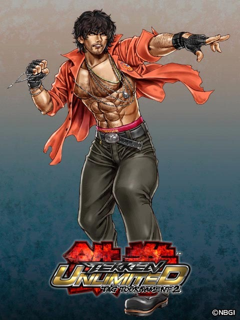 Kotobukiya - Tekken Tag Tournament 2: Miguel