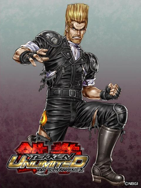 Kotobukiya - Tekken Tag Tournament 2: Paul
