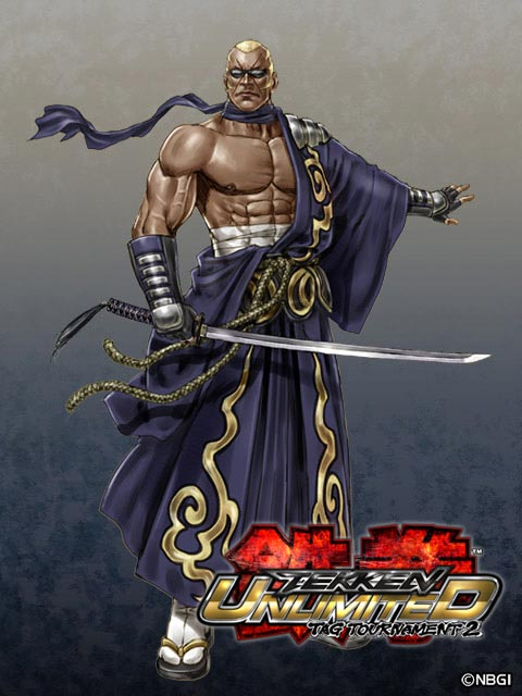 Kotobukiya - Tekken Tag Tournament 2: Raven