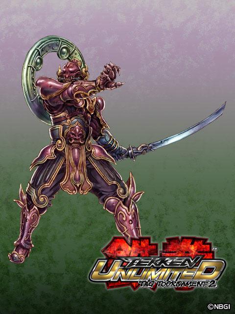 Kotobukiya - Tekken Tag Tournament 2: Yoshimitsu
